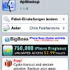 aptbackup_install