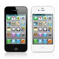 iPhone 4S nun auch in Österreich und der Schweiz erhältlich