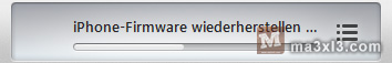 itunes11-firmware-recovery